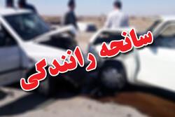 یک کشته در سانحه رانندگی محور اراک–فرمهین