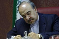 درخواست بازنشستگی مدیر کل ورزش استان تهران مورد پذیرش قرار گرفت