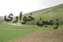 ۷ هزار مترمربع از اراضی دولتی در میبد رفع تصرف شد