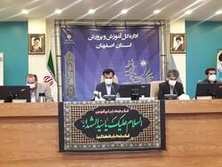 چراغ مدارس اصفهان ۱۵ شهریورماه روشن می شود/سلامت و آموزش در اولویت است