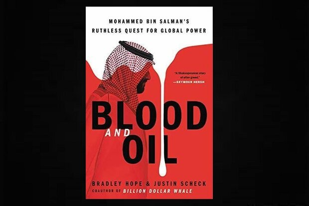 'Blood and Oil' traces MBS's rise as a ruthless Saudi leader