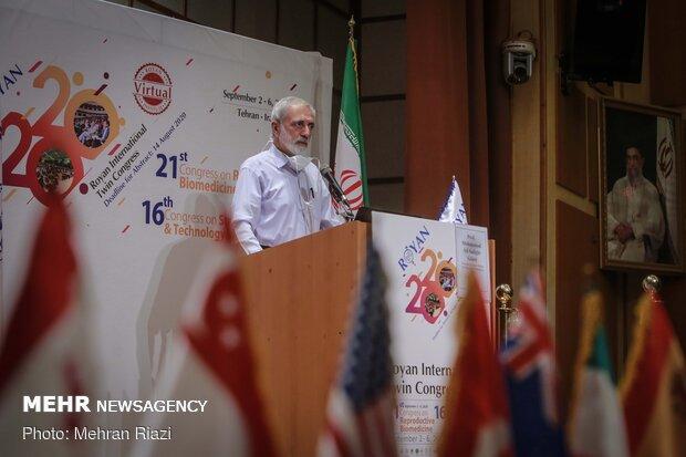 بیست و یکمین کنگره بین المللی رویان
