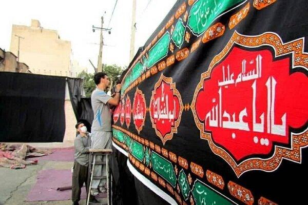 تهران از ۱۶ مردادماه سیاهپوش می شود