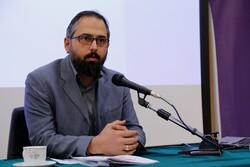 فعالیتهای پژوهشگاه علوم و فرهنگ اسلامی در عرصه مطالعات معنویت