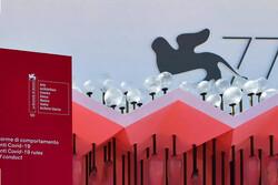 تبریک مرکز گسترش به هنرمندان ایرانی برگزیده جشنواره ونیز