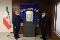 دومین واحد گازی نیروگاه سیکل ترکیبی دالاهو افتتاح شد