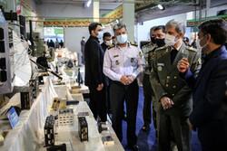 ایران میں پارٹ تعمیر کرنے کی تحریک کا آغاز