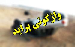 واژگونی پراید در «عباس آباد علاقبند» ری/ ۸ نفر مصدوم شدند