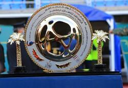جام قهرمانی - جام حذفی