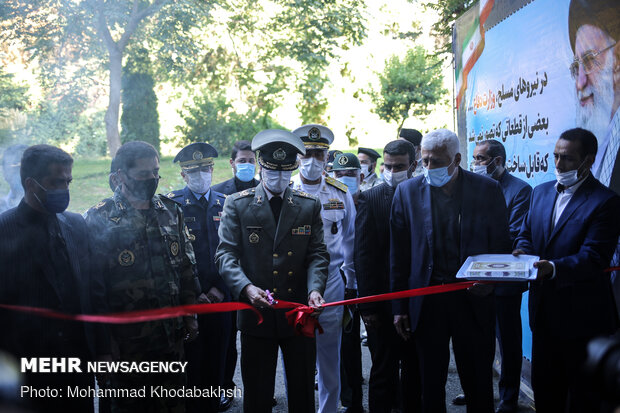 Opening ceremony of MoD's exhibition