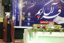 ۸۵ نفر در چهل و سومین دوره مسابقات قرآن کریم خوزستان شرکت کردند