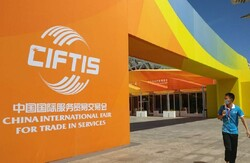 Iran attends China's CIFTIS