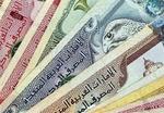 تداوم عرضه گسترده درهم در بازار نیما/ ٢٢٠ میلیون درهم عرضه شد