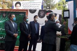 انطلاق العام الدراسی الجدید في إيران