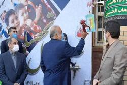 سال تحصیلی جدید در کرمانشاه آغاز شد