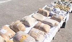 ضبط اكثر من نصف طن مخدرات شمال شرق ايران