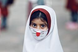 İran'da okulun ilk günü böyle başladı