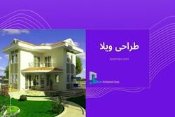 معرفی گروه معماری بام آرک