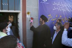 آغاز سال تحصیلی جدید در مدارس اردبیل