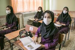 New School Year kicks off in Tabriz amid COVID-19