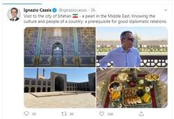 وزير خارجية سويسرا يصف علاقات بلاده مع ايران بالودية والعريقة