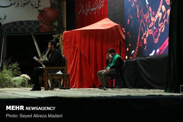 Muharram mourning ceremony observed at Tehran University