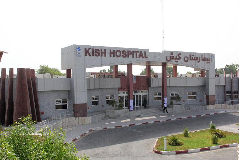 جزئیات خدمات رایگان بیمارستان کیش برای بیماران مبتلا به کرونا