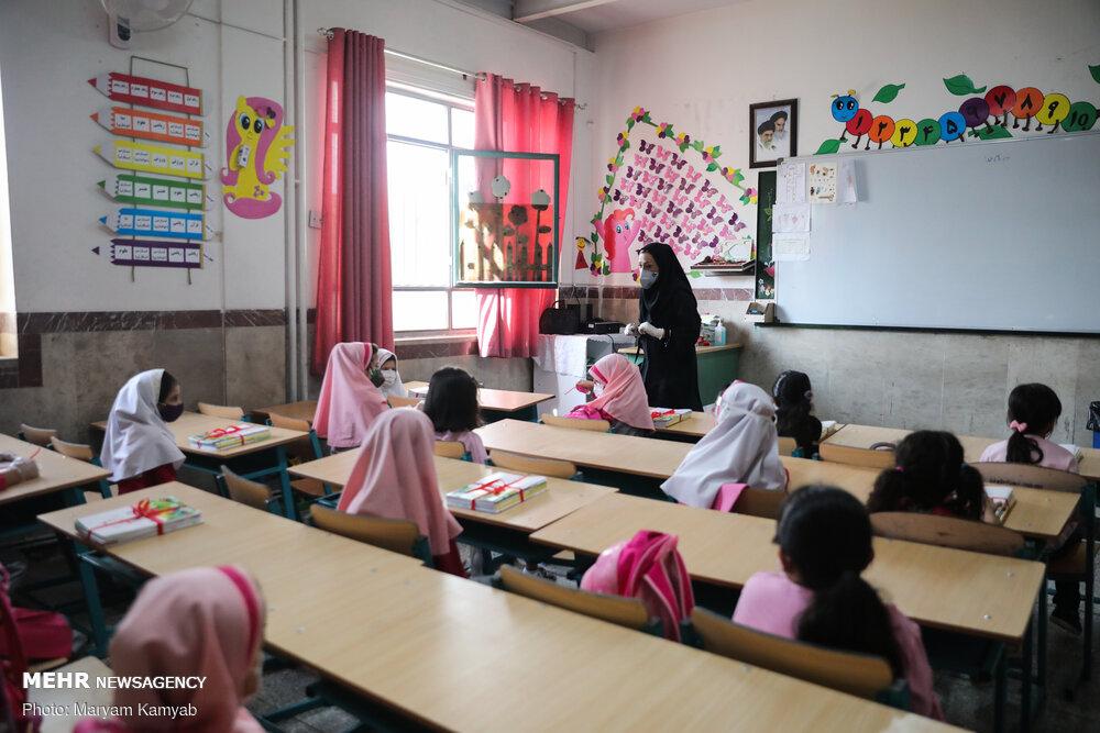 ابتکار معلم دامغانی در بازگرداندن تصویر حذف شده قرآن به کتب درسی