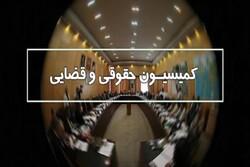 سازمان ثبت اسناد و املاک کشور به عنوان مرکز ثبت مالکیت صنعتی تعیین شد