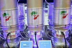 """İran'dan """"Fordu tesisinde uranyum zenginleştirme"""" açıklaması"""