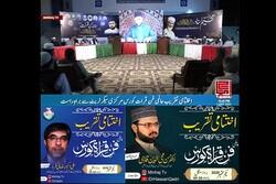 دوره آموزشی بینالمللی «حسن قرائت قرآن مجید» در لاهور پایان یافت