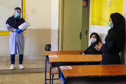 Schools during corona days