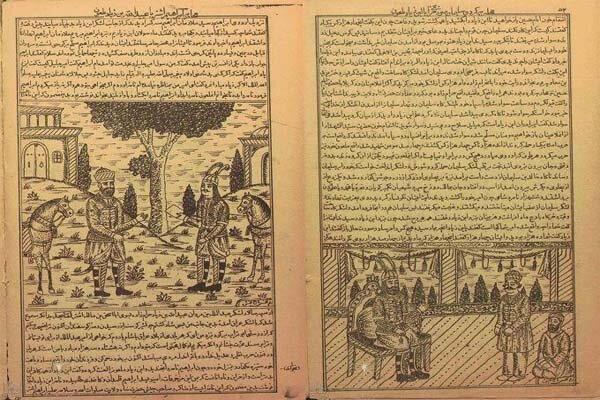 «مختارنامه»ای چاپ سنگی با قدمت ۱۶۰ سال در کتابخانه ملی وجود دارد
