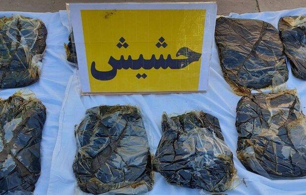 ۸۶ کیلوگرم مواد مخدر از نوع حشیش در شهرستان بناب کشف شد