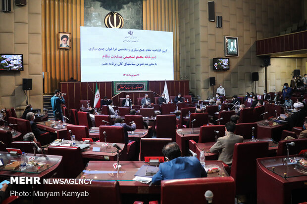 General policies of 7th 5-Year Development Plan discussed