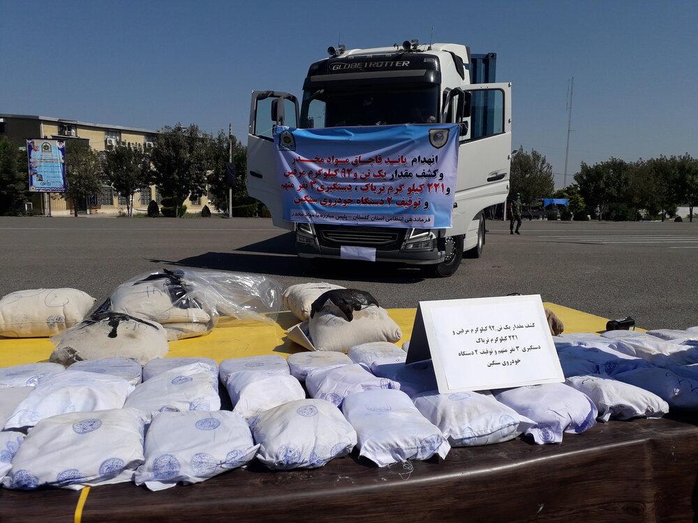 ایرانی قربانی ترانزیت موادمخدر است