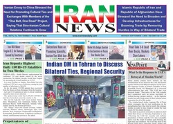 Front pages of Iran's English-language dailies on Sep. 7