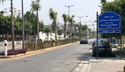 شارع الشهيد سليماني في الضاحية الجنوبية لبيروت