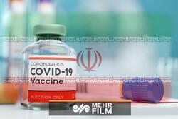 نقش مهم شهید فخریزاده در تولید کیت تشخیص و واکسن کرونا