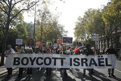 برلمانات امريكا اللاتينية طالبت بمقاطعة الكيان الصهيوني