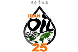 Tehran to host 25th Iran Oil Show in October