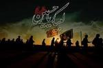 مدیرکل تبلیغات بوشهر از برگزارکنندگان مجالس محرم و صفر تقدیر کرد
