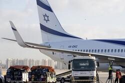 Kuveyt, İsrail uçağının hava sahasını kullanmasına izin vermedi