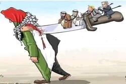 جميع اتّفاقيات التّطبيع مع الكيان الصهيوني هي خيانة للقضية الفلسطينية