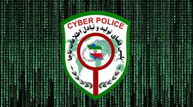 دستگیری عاملان انتشار تصاویر شخصی دختر جوان در شبکههای مجازی