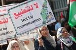 التطبيع مع الاحتلال خيانة مؤكدة لاهداف فلسطين والمسلمين