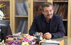 کلاهبرداری با نام مرکز بهداشت اصفهان/ شهروندان هوشیار باشند