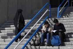 تہران میں بہشتی میڈيکل یونیورسٹی میں کورونا کے آثار