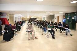 تقویم امتحانات پایان ترم دانشگاه علوم پزشکی شهیدبهشتی اعلام شد
