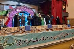 اختتامیه مرحله استانی مسابقات قرآن کریم در کرمانشاه برگزار شد